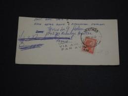 URUGUAY - Carte Commerciale Pour La France En 1977- A Voir - L 1478 - Uruguay