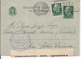 B.P. IMPERIALE Cent.25+25 IMPERIALE,1940,CENSURA,POSTE BOLOGNA TARGHETTA,SAN GILLIO TORINESE,TORINO - 1900-44 Vittorio Emanuele III