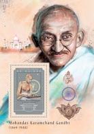 GUINEA 2014 - M. Gandhi, Ashoka Chakra - YT BF1756; CV = 20 € - Buddhism