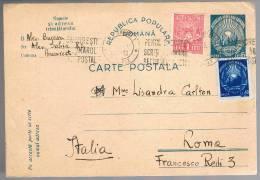 Romenia, For Roma - 1948-.... Republiken