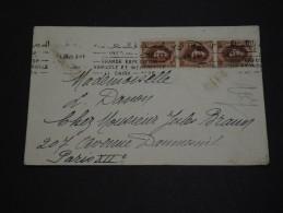 EGYPTE - Enveloppe  Pour Paris En 1925 - A Voir - L 1501 - Egypt