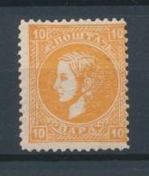 1874/75. Serbia :) - Serbia