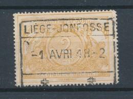 1882/94. Belgium - Train Stamp :) - Zonder Classificatie
