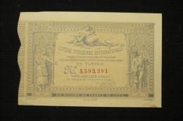 Billet Loterie Tunisie Illustré 1882 - Biglietti Della Lotteria