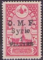 Syrie Ain-Tab Postes N° 6 1 Sur 20pa Rose Qualité: ** Cote: 130 €