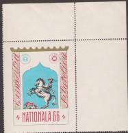 1966-Label-  Vignette  1 Val  Philatelic Exhibition-Exposition Philatelique  BUCAREST   MNH** - Viñetas De Franqueo (ATM/Frama)