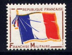 FRANCE - FM13** - DRAPEAU - Dated Corners