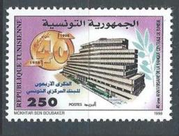 "Tunisie YT 1343 "" Banque Centrale "" 1998 Neuf** - Tunisia"