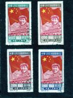 Chine 1950  Proclamation De La Republique , - Used Stamps