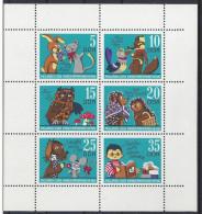 Germany (DDR) 1972  Handpuppen (**) MNH  Mi.1807-1812 - [6] République Démocratique