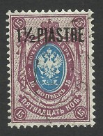 Russia, Offices In Turkey, 1 1/2 Pi. On 15 K. 1912, Sc # 209, Mi # 57, Used - Levant