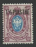 Russia, Offices In Turkey, 1 1/2 Pi. On 15 K. 1912, Sc # 209, Mi # 57, Used - Levante