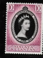 Malaya Kelantan Coronation - Territoire Britannique De L'Océan Indien