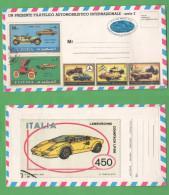 FDC Fujeira Souvenir Filatelico Auto Cars - Fujeira