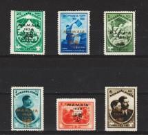 1932 - 3 Jamboree National De Mamaia Mi No 468/473 Et Yv No 476A/476F MH - 1918-1948 Ferdinand, Carol II. & Mihai I.