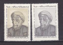 SYRIE - N°Y&T - Série 254/5 - Les 2 Valeurs - Amr Ben Abi   - N** - Syria