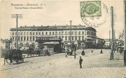 PIE-16 205 : KHARKOFF GRAND HOTEL - Ukraine