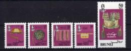 BRUNEI 1981 Insignes  Yv 257/261  MNH ** - Brunei (1984-...)