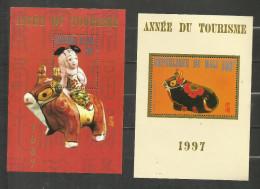 Mali  BLOC N°50 Et 51 Neufs** Cote 5.25 Euros - Mali (1959-...)