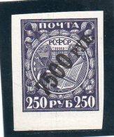 URSS 1922 * PAPIER COUCHE´ - Neufs