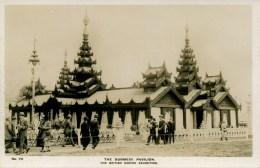 EXHIBITION - 1924/5 EMPIRE - THE BURMESE PAVILION RP Ex42 - Exhibitions