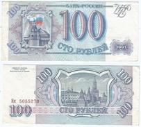 Rusia 100 Rublos 1993 Pick 254 Ref 846 - Rusia