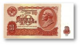 RUSSIA - 10 Rubles - 1961 - Pick 233 - Serie оХ - Unc. - U.S.S.R. - Lenin - 2 Scans - Russia