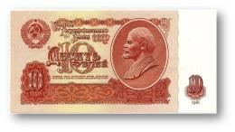 RUSSIA - 10 Rubles - 1961 - Pick 233 - Serie оЭ - Unc. - U.S.S.R. - Lenin - 2 Scans - Russia