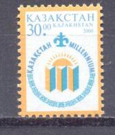 2000. Kazakhstan, Census, 1v,  Mint/** - Kazakhstan