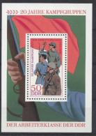 Germany (DDR) 1973  10 Jahre Kampfgruppen  (**) MNH  Mi.1876 (block 39) - [6] République Démocratique