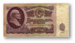 RUSSIA - 25 Rubles - 1961 - Pick 234b - Serie ОП - U.S.S.R. - Lenin - 2 Scans - Russie