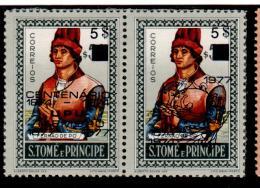 SÃO TOMÉ E PRINCIPE 1977 CENTENÁRIO CENTENAIRE  CENTENARY   UPU  SOBRECARGA TIPO I  SURCHARGE TYPE I OVERPRINT TYPE I - Sao Tome Et Principe