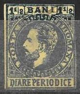 ROUMANIE - ROMANIA - 1871 - Timbres Pour Journaux - DIARE PERIODICE 1 ½ B - Bleu Sur Jaune - 1858-1880 Moldavie & Principauté