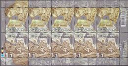 Ukraine, 2008, Mi. 945-46, Y&T 869-70, Sc. 724, SG 843-44, Europa, The Letter, MNH - Ukraine