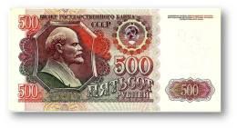 RUSSIA - 500 Rubles - 1992 - Pick 249 - Serie ВЕ - Unc. - U.S.S.R. - Lenin / Kremlin - 2 Scans - Russie