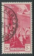 1931-32 TRIPOLITANIA POSTA AEREA USATO SOGGETTI AFRICANI 50 CENT - P15-8 - Tripolitania