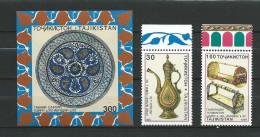 Tajikistan 1998. Museum Exhibits - Handicrafts.National Treasures From Museums, 2v + S/s, Mint/**MNH - Tadjikistan