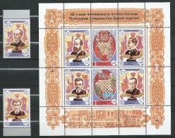 Tajikistan 2001 Chess World Championship.S/S And Stamps.MNH - Tadjikistan