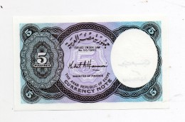 Egitto -  Banconota Da 5 Piastres - Nuova -  (FDC291) - Egipto
