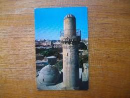 Azerbaïjan , Minaret De La Mosquée Royale - Azerbaïjan