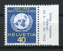 Switzerland, United Nations European Office, 1955, 10th Anniversary, MNH From Margin, Michel 21 - Service