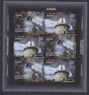 Europa Cept 2009 Bosnia/Herz. Serbia Booklet Pane IMPERFORATED ** Mnh (31946) - 2009