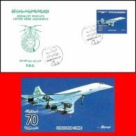 LIBYA - 1984 Concorde Airplane France England UK ICAO Aviation (FDC) - Concorde