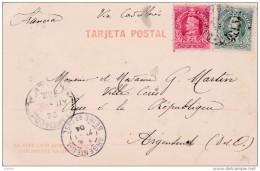 1904 - CP De Santiago, Chili  Vers Argenteuil, France - VIA CORDILLERE - Cad Arrivée - Vue Quinta Normal, Laguna - Chili