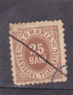 #152     TELEGRAPH, 1X STAMP, 25 BANI, USED,   ROMANIA. - Télégraphes