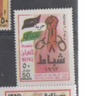 Iraq YV 1482/3 N 2002 Anniversaire Révolution - Irak