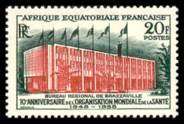 French Equatorial Africa, 1958, World Health Organization, WHO, OMS, United Nations, MNH, Michel 309