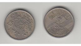 ARABIE SAOUDITE 25 HALALA 1397/1976 - Saudi Arabia