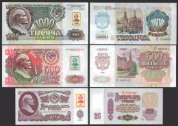 Transnistria 25,500,1000 RUBLEI 1961-1992 LOT X 3 UNC Transnestrie - Banconote