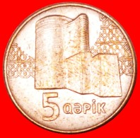 § MAIDEN TOWER: Azerbaijan (ex. The USSR, Russia) ★ 5 KOPECKS (2006)! LOW START★ NO RESERVE! - Azerbaïjan